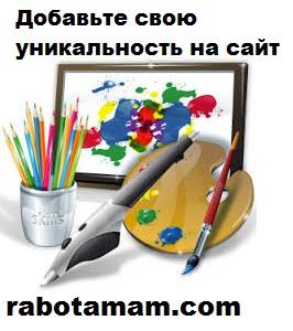 дизайн-интернет-сайта