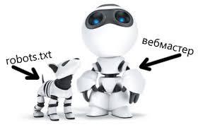 Robots txt как создать